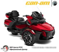 BRP Can-Am Spyder RT Limited 2020