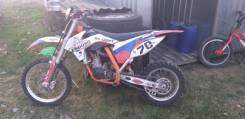 KTM, 2013