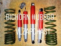 Лифт-комплект. Isuzu Bighorn, UBS25GW, UBS69GW