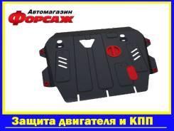Защита двигателя. Nissan: Qashqai+2, Patrol, Pathfinder, Micra, Maxima, Moco, Murano, Primera, Qashqai, Navara, NV200, NP300, Note, Serena, Sylphy, Te...
