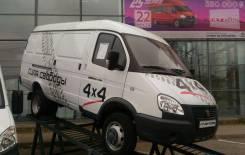 ГАЗ 27057. Продается грузовик ЦМФ ГАЗ-27057, 2 690куб. см., 1 400кг., 4x4
