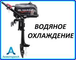 Globalmarine. 2,60л.с., 2-тактный, бензиновый, нога S (381 мм), 2019 год