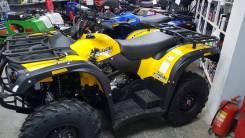 Квадроцикл STELS ATV 500YS LEOPARD, НАМ 10лет! МОТО-ТЕХ, Томск, 2020