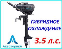 Globalmarine. 3,50л.с., 2-тактный, бензиновый, нога S (381 мм), 2019 год