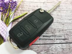 Ключ зажигания (корпус) Volkswagen 4-х кнопочный + panic
