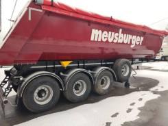 Meusburger Новтрак, 2019