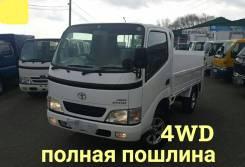 Toyota Dyna. 4WD, борт 1,5 тонны + аппарель, 3 000куб. см., 1 500кг., 4x4