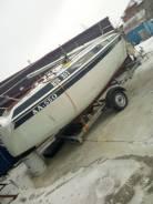 Яхта АЛ550 швертбот в Хабаровске