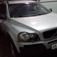 Сварочно-кузовной ремонт автомобилей