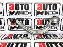 Рычаг, тяга подвески. Audi: Q5, A5, A4, A4 allroad quattro, RS5, S5, S4, RS4 AAH, CAEB, CAGA, CAGB, CAHA, CAHB, CALB, CCWA, CCWB, CDNA, CDNB, CDNC, CD...