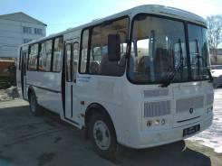 ПАЗ 4234-05, 2020