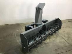 Снегоочиститель шнеко-роторный для мини-погрузчика 1730 мм