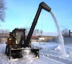 Шнекороторный снегоочиститель - погрузчик