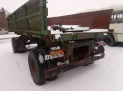 Сзап 8527-01. Прицеп грузовой СЗАП-8527-01