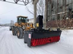 Снегоочиститель с автономным двигателем с шириной захвата 3000 мм