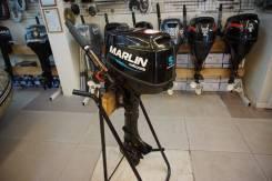 Лодочный мотор Marlin MF5AMHS