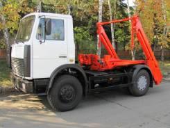 Коммаш КО-450-10, 2019