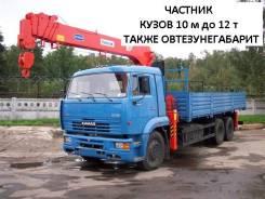 Услуги + аренда манипулятора 10 тонн