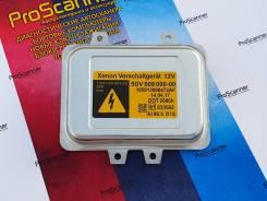 Блок розжига ксенона D1S D1R 5DV 009 000-00