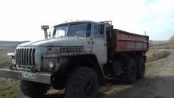 Урал 5557, 1990