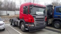 Scania. P440CA6x4HSZ БУ, 13 000куб. см., 26 000кг., 6x4