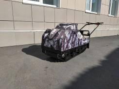 Мотобуксировщик Baltmotors Standard Z15, 2019