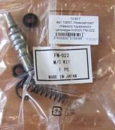 Ремкомплект главного тормозного цилиндра NISSIN FM-022 45530-KJ1-701