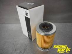 Фильтр масляный BRP 420256188