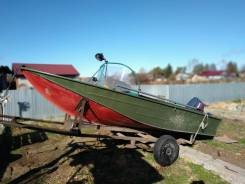 Продам лодку , Днепр, с мотором 30 ямаха.