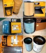 Caterpillar 318D2 L. Фильтр CAT 317 / 318