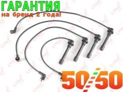 Комплект высоковольтных проводов SPE3407 LYNX Гарантия 2 года!