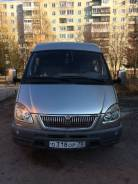 ГАЗ Соболь, 2008
