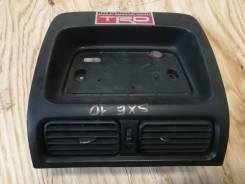 Пластик Altezza SXE10 GXE10 JCE10