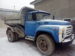 ЗИЛ 555, 1966
