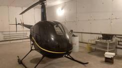 Продается вертолет Robinson R-22 Beta II