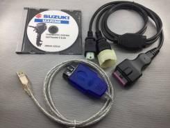 Диагностический сканер для подвесных моторов Suzuki