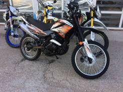 Racer Panther RC300-GY8X, 2020