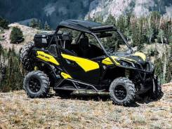 BRP Can-Am Maverick Trail DPS, 2020