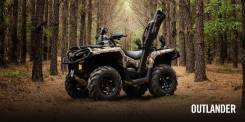 BRP Can-Am Outlander Max 570, 2020