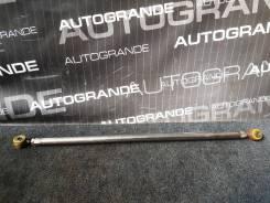 Тяга подвески задняя (панара) RS-R Honda HR-V / Capa / Logo