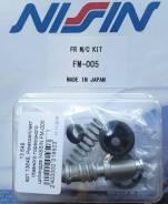 Ремкомплект главного тормозного цилиндра NISSIN FM-005 59600-36830-000