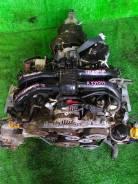 Двигатель Subaru, GP7; GP6; GJ6; GJ7, FB20; FB20ASZH1A C3038 [074W0046351]
