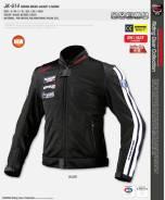Мото куртка Komine jk-014 riding m-jkt legend