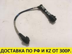Провод высоковольтный провод #JZ J0741