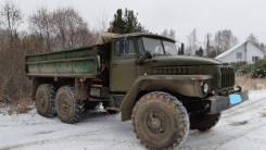 Урал, 1992