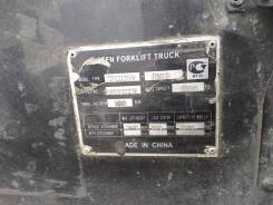 TFN CPCD35N-RW13, 2008