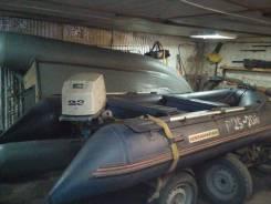 Продам лодочный мотор Нептун 23