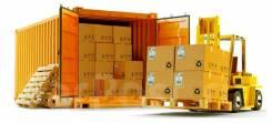 Доставка и выкуп грузов из Китая (Фошань Гуанчжоу)