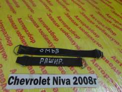 Крепление Chevrolet Niva Chevrolet Niva 2008
