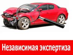 Автотехническая экспертиза. Дефектовка скрытых повреждений.
